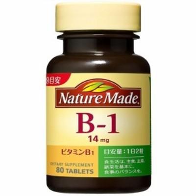 ネイチャーメイド ビタミンB1(80粒入)[ビタミンB群]