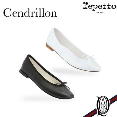 正規取扱店 repetto Ballerina Cendrillon Vegetal 2色 牛革 WHITE BLACK (サンドリオン レペット ホワイト ブラック ladys)