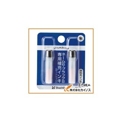 シャチハタ 補充インキ XLR−9 朱 XLR-9-5