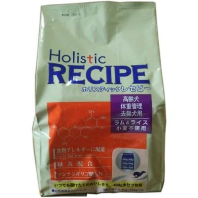ホリスティックレセピー ラムシニア 2.4kg