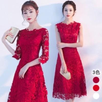 結婚式ドレス レース ワイン赤 ゲストドレス ノースリーブ 5分袖 2タイプ 赤 レースドレス ミモレ丈 パーティードレス 二次会 お呼ばれド