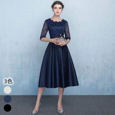 40代ファッション パーティードレス 袖あり レース サテン 成人式ドレス 二次会 Aライン ミモレ丈 5分袖 成人式ドレス 20代 結婚式ドレス
