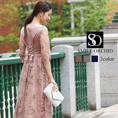 ワンピース パーティードレス 花柄 刺繍 シースルー 結婚式 ドレス yimo918068