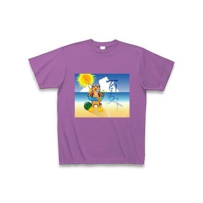 夏クター Tシャツ Pure Color Print (ラベンダー)