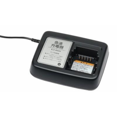 【ヤマハ純正】 LEDランプ付 PAS急速充電器 2013年以降 ヤマハPAS専用【X928210C10】【YAMAHA】