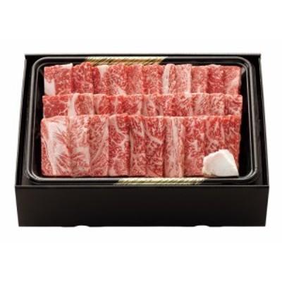 送料無料 宮崎「大淀河畔 みやちく」宮崎牛 焼肉 RE-283 / 肩ロース肉 お取り寄せ グルメ 食品 ギフト プレゼント おすすめ