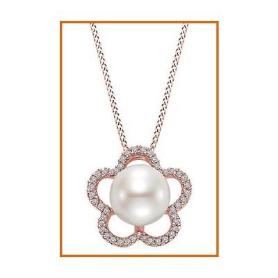 ネックレス、ペンダント、チョーカー AFFY 0.18 Cttw Freshwater Pearl & White Natural Diamond Halo Pendant Necklace in 14K Sol