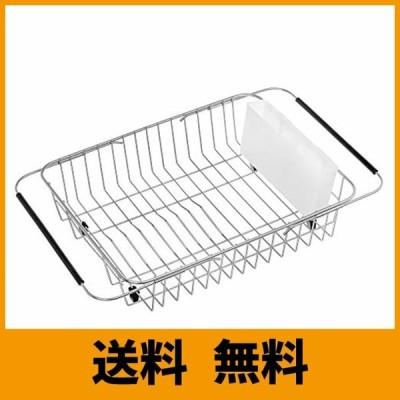 食器水切りかご スライド式水切りかご 伸縮水切りワイヤーバスケット 食器乾燥ラック キッチンラック 皿置き ステンレス製 カトラリーポケット付き