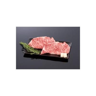 上富田町 ふるさと納税 和歌山県産 黒毛和牛「熊野牛」 特選サーロインステーキ 400g 4等級以上