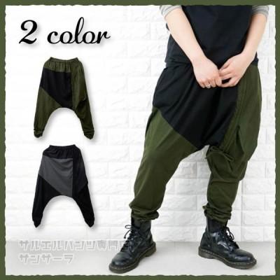 サルエルパンツ ジョガーパンツ スウェット メンズ レディース モード系 黒 カーキ ビッグ ゆったり ダル着 変形パンツ 紐  V系 個性的