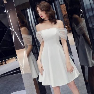 白 ホワイトドレス ボートネック オフショルダー ミニ丈 Aラインドレス パーティードレス 二次会 お呼ばれ 無地 20代 30代