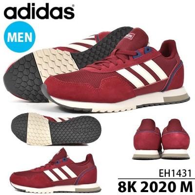 得割30 スニーカー アディダス adidas メンズ 8K 2020 M ローカット シューズ 靴 レッド 赤 EH1431