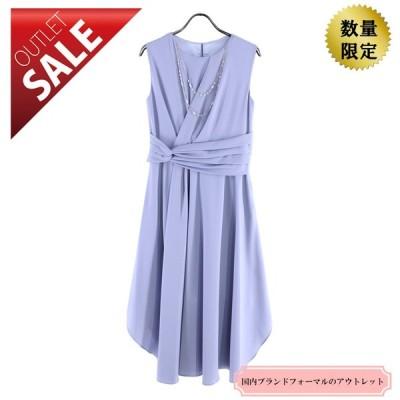 56%OFF結婚式 二次会 ロング ドレス|エレガントミディ丈ドレス9号(ライトブルー)