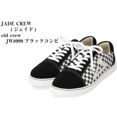 [ジェイド] JADE JW8999 JWS8999 JADE CREW ジェイドクルー  カジュアルスニーカー SCHOOLのダンサーやキ