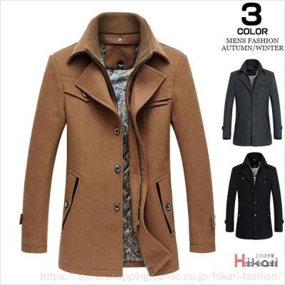 コート 防寒着 メンズ ビジネスコート ハーフコート ウールコート 厚手 保温 チェスターコート 紳士服 冬服