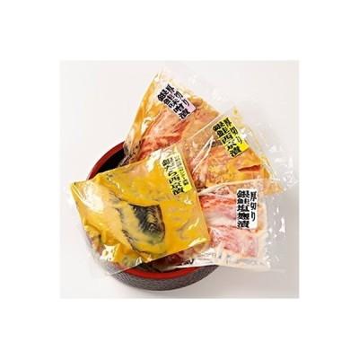 ふるさと納税 村上市 特製厚切り漬魚セット A4010