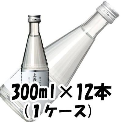 日本酒 上善如水 純米吟醸 白瀧酒造 300ml 12本 1ケース