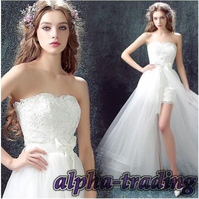 二次会 プライダル 白 ロングドレス  パーティー ウエディングドレス 結婚式 お花嫁 ドレス ホワイト