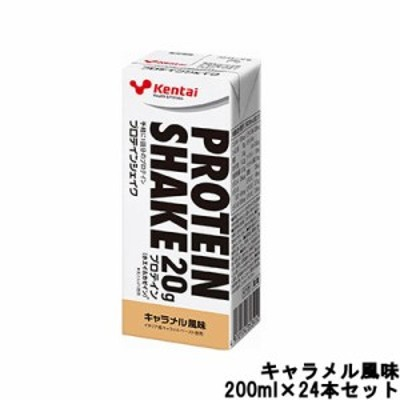 プロテイン 健康体力研究所 Kentai プロテインシェイク キャラメル風味 200ml × 24本セット ケンタイ 体のお悩み tg_tsw_7