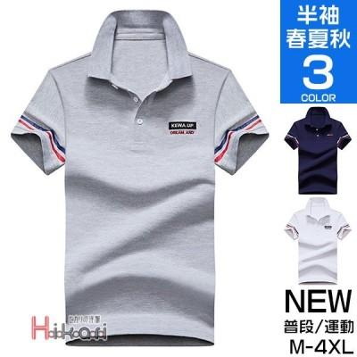 ポロシャツ メンズ 半袖 ゴルフシャツ ゴルフウェア スポーツ トップス 制服 仕事 おしゃれ