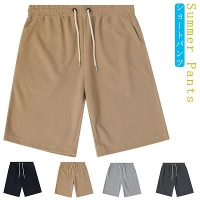 5分丈 パンツ ショートパンツ ハーフパンツ メンズ スウェットパンツ イージーパンツ リラックス パンツ サルエルパンツ ジャージパンツ ショーツ