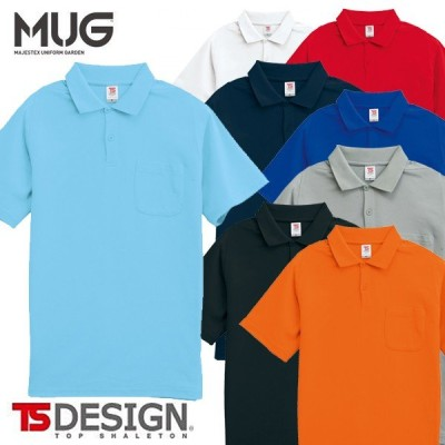 TSデザイン 半袖 ポロシャツ 1065 オールシーズン 作業着 ワーク 無地 アウトドア 普段使い かっこいい カラバリ メンズ レディース メール便 送料無料 シンプル