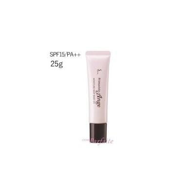 化粧下地 ソフィーナ プリマヴィスタ アンジェ モイスチャー キープ ベース UV SPF15/PA++ 25g メール便対応