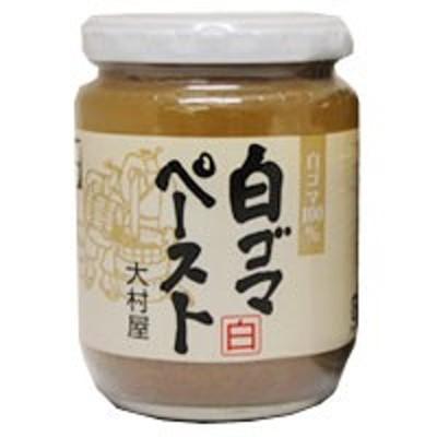 白ゴマペースト(240g)【大村屋】