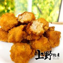 【上野物產】辣味香酥一口骰子炸雞球 x8包 250g土10%/包