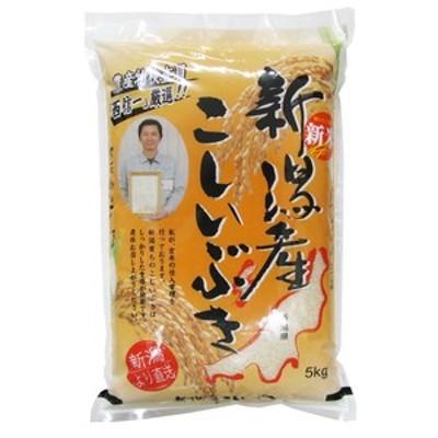 田中米穀 新潟県産こしいぶき 5kg