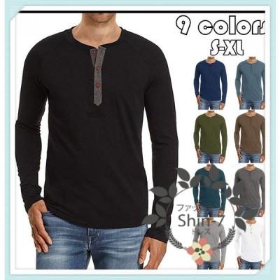 Tシャツ メンズ ヘンリーネック 綿混紡 長袖 ロンT カットソー Tシャツ 無地 カットソー立ち襟 大きいサイズ アメカジ シルエット 欧米風 春夏秋冬 9色