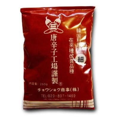唐辛子(細250g)【キムチ・唐辛子・韓国・中国】