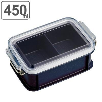 お弁当箱 1段 抗菌 コンテナランチボックス 450ml シルバーモード ( 弁当箱 保存容器 レンジ対応 食洗機対応 )