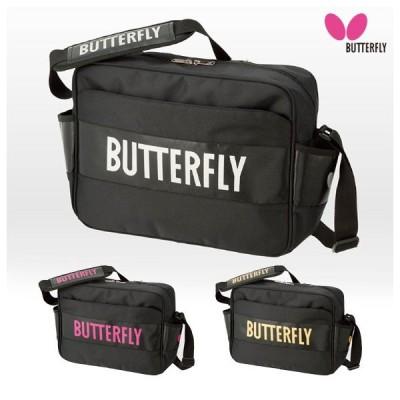 卓球 バッグ バタフライ Butterfly スタンフリー・ショルダー62870 取寄