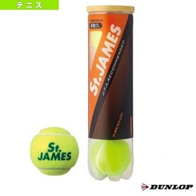 [ダンロップ テニス ボール]St.JAMES 4球入(セントジェームス)『缶単位(1缶/4球)』(STJAMESI4TIN)