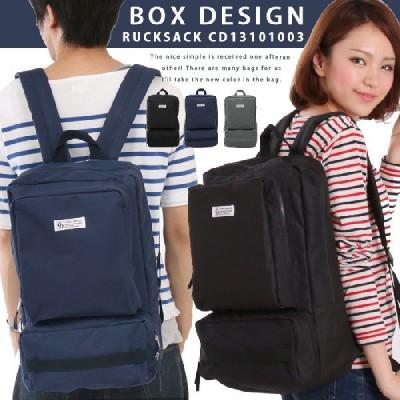男女兼用バッグ リュック・デイパック リュック リュックサック デイパック ユニセックス レディース メンズ