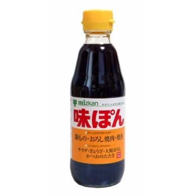 ミツカン酢 味ぽん 360ml【イージャパンモール】
