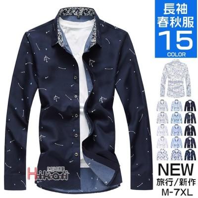 アロハシャツ メンズ 長袖 開襟 柄シャツ カジュアル オープンカラー 40代 50代 トップス 花柄 春秋