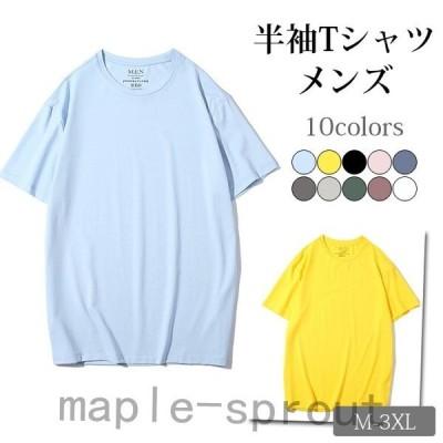 トップスTシャツメンズカットソー半袖Tシャツ無地白黒夏