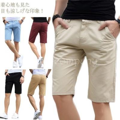 ハーフパンツ ショーツ メンズ 短パン ショートパンツ ツイルショーツ チノパン 半ズボン ツイル 夏 春 5分丈 コットン 男性 シンプル