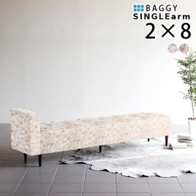 ベンチ チェア ソファ ソファー 3人掛け 三人掛け ダイニング ベンチチェア ベンチソファー Baggy SA 2×8