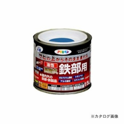 アサヒペン AP 油性高耐久鉄部用 1/5L (空色)
