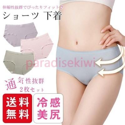 ショーツ レディース 無地 伸縮性 下着 女性 パンツ パンティ セット 2枚セット