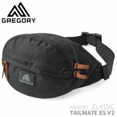 GREGORY グレゴリー TAILMATE(テールメイト)XS V2 ウエストバッグ ボディバッグ / メンズ レディース バッグ 鞄 旅行 普段づかい【Cx】