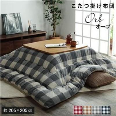 こたつ布団 正方形 インド綿 綿100% チェック柄 ローズ 約205×205cm