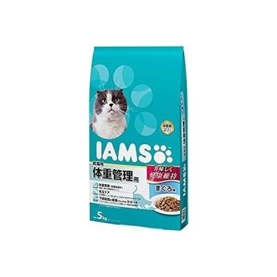 アイムス (IAMS) キャットフード 体重管理用 まぐろ味 成猫用 5kg