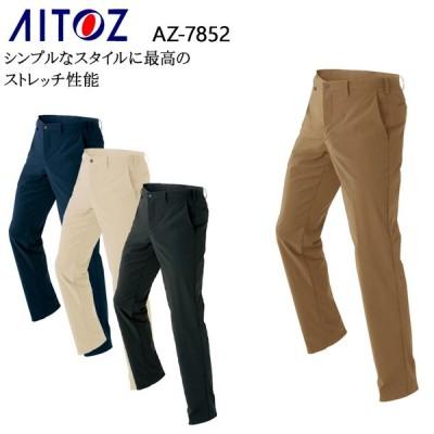 春夏用 作業服・作業用品 パンツ ノータック  男女兼用 アイトスAITOZ AZ-7852