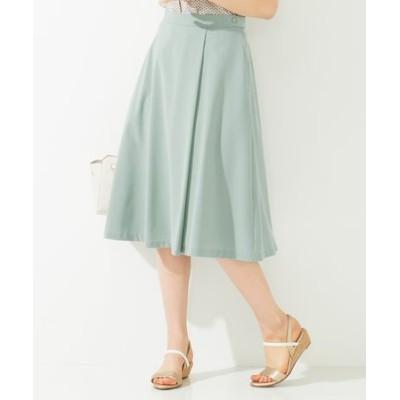 【美人百花掲載】タックポイントノーブル スカート