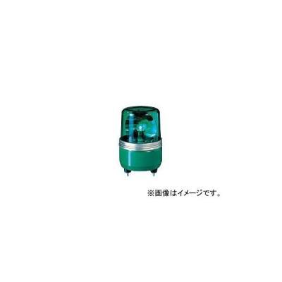 パトライト/PATLITE SKH-EA型 小型回転灯 φ100 緑 SKH12EA GN(1004611) JAN:4938766001329