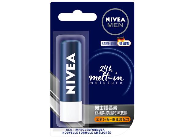 NIVEA 妮維雅~ 男士護唇膏(4.8g)【D023564】